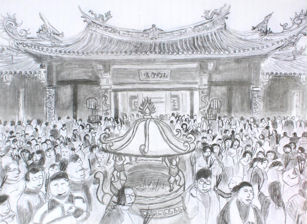 Longshan Temple | Pencil