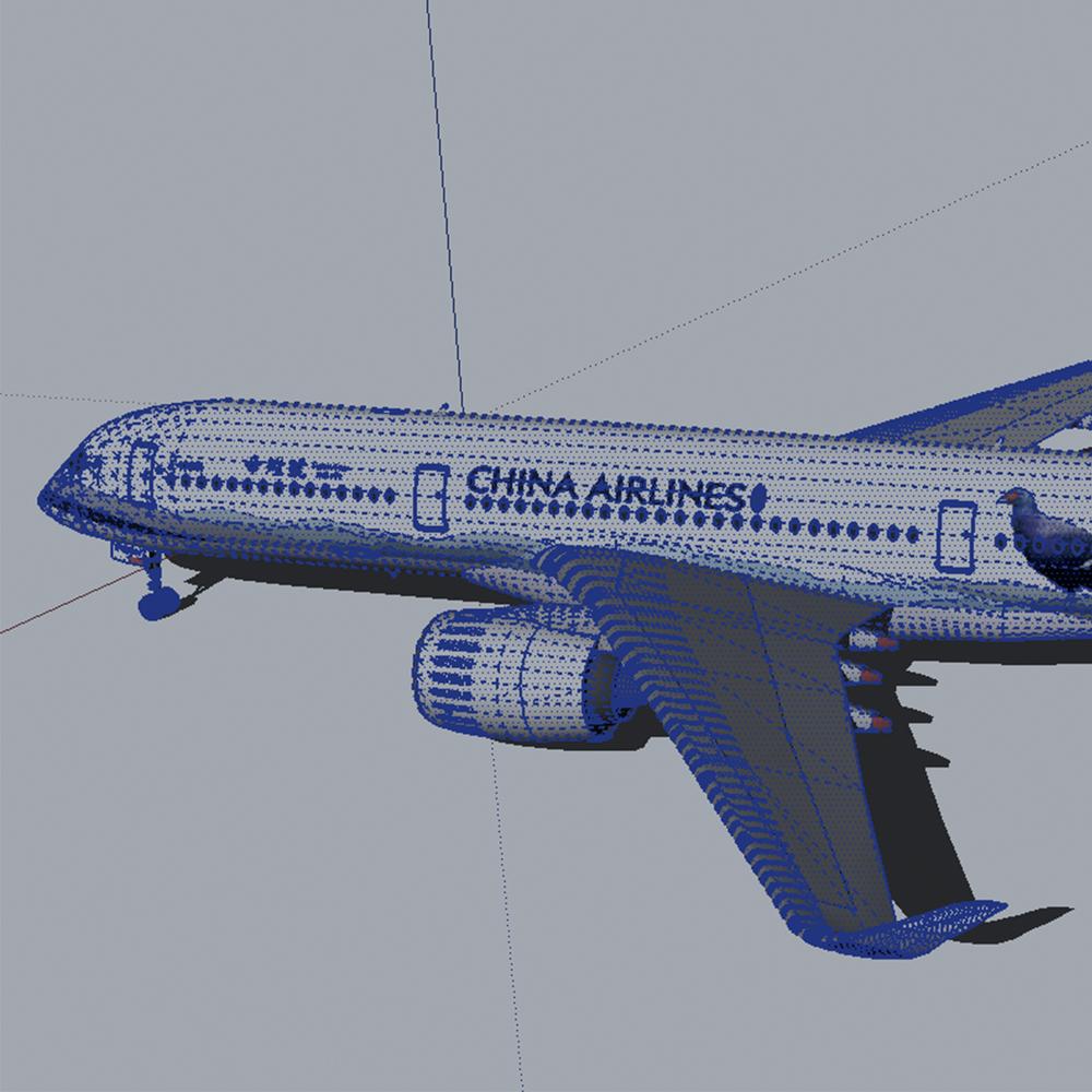 SketchUp 3D Modeling -