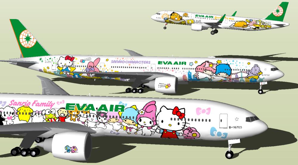EVA Air Hello Kitty 77W A321