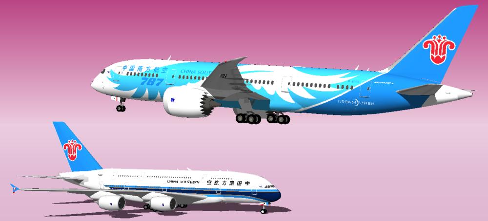 China Southern 788 A380