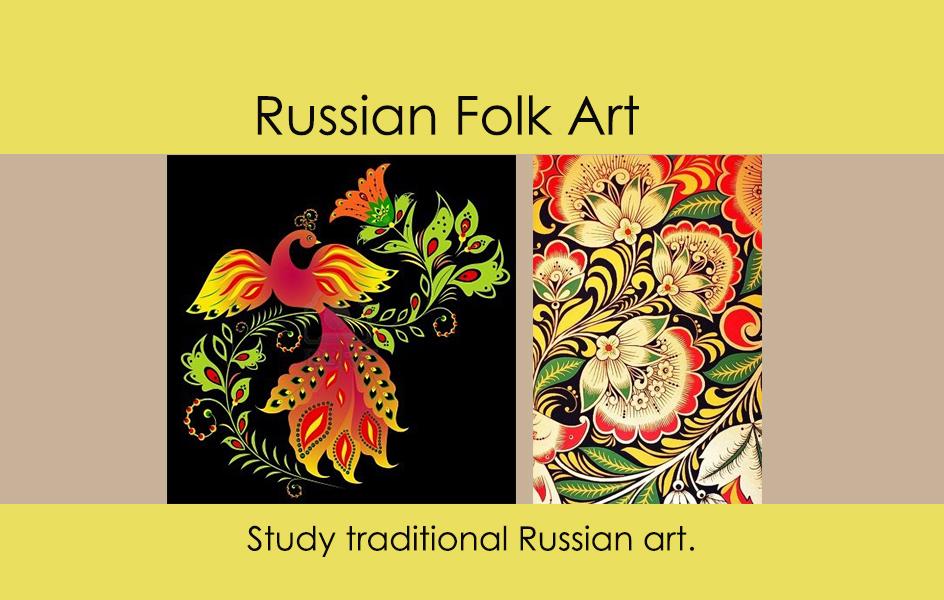 Russian Art Tile.jpg