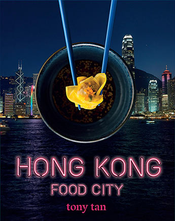 30 - Hong Kong Food City by Tony TanAround the island in 80 recipes - part travel experience, part food immersion.To eat in Hong Kong is endlessly fascinating and exciting. A mere dot on the map of China, and home to seven million migrants, Hong Kong boasts a food scene that is breathtakingly rich and varied. Tony Tan explores this vibrant city through 80 exquisite dishes, from the cutting-edge contemporary to the traditional, from both the high and low of Hong Kong cuisine - with recipes from the city's iconic hotels, its hawker stalls, and even a legendary dumpling house on the outskirts of Kowloon. Tony weaves his recipes with stories that trace Hong Kong's Chinese roots, explore its deep colonial connections and tantalise us with glimpses of today's ultra-modern city and most delicious eating spots. Tony Tan has just been named one of the