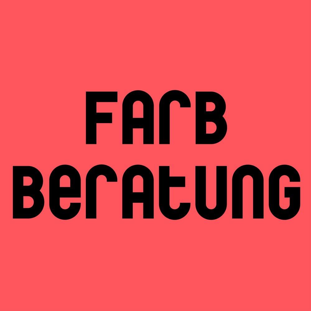 Farbberatungxx.jpg