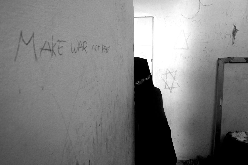 Gaza here we come