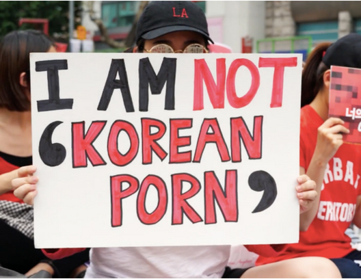 South Korean Women Protest Spycam Porn - On Saturday, 22,000 women protested on the streets of Seoul, South Korea against spycam porn, calling for the government to crack down on these crimes. Spycam porn involves women being filmed secretly, without their consent, often on public transportation or in pools, supermarkets, and restrooms. The arrest of a 25-year-old Seoul woman, who uploaded a naked photo of a male model without his consent, catalyzed the protest. The woman was investigated immediately, demonstrating the unequal severity with which such crimes are prosecuted when committed by men.