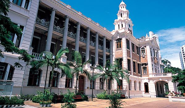 Universityofhongkong.jpg