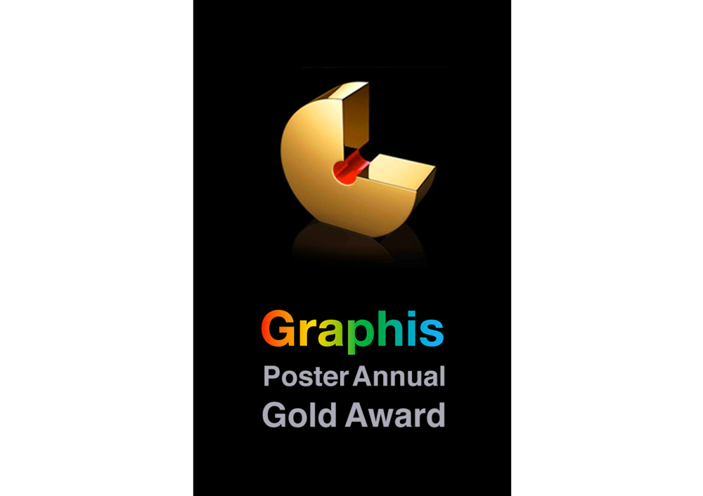 graphis_poster_award.png