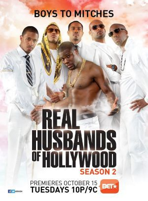 Real Husbands of Hollywood (TV Series) 2016 - Camilo Campaneris