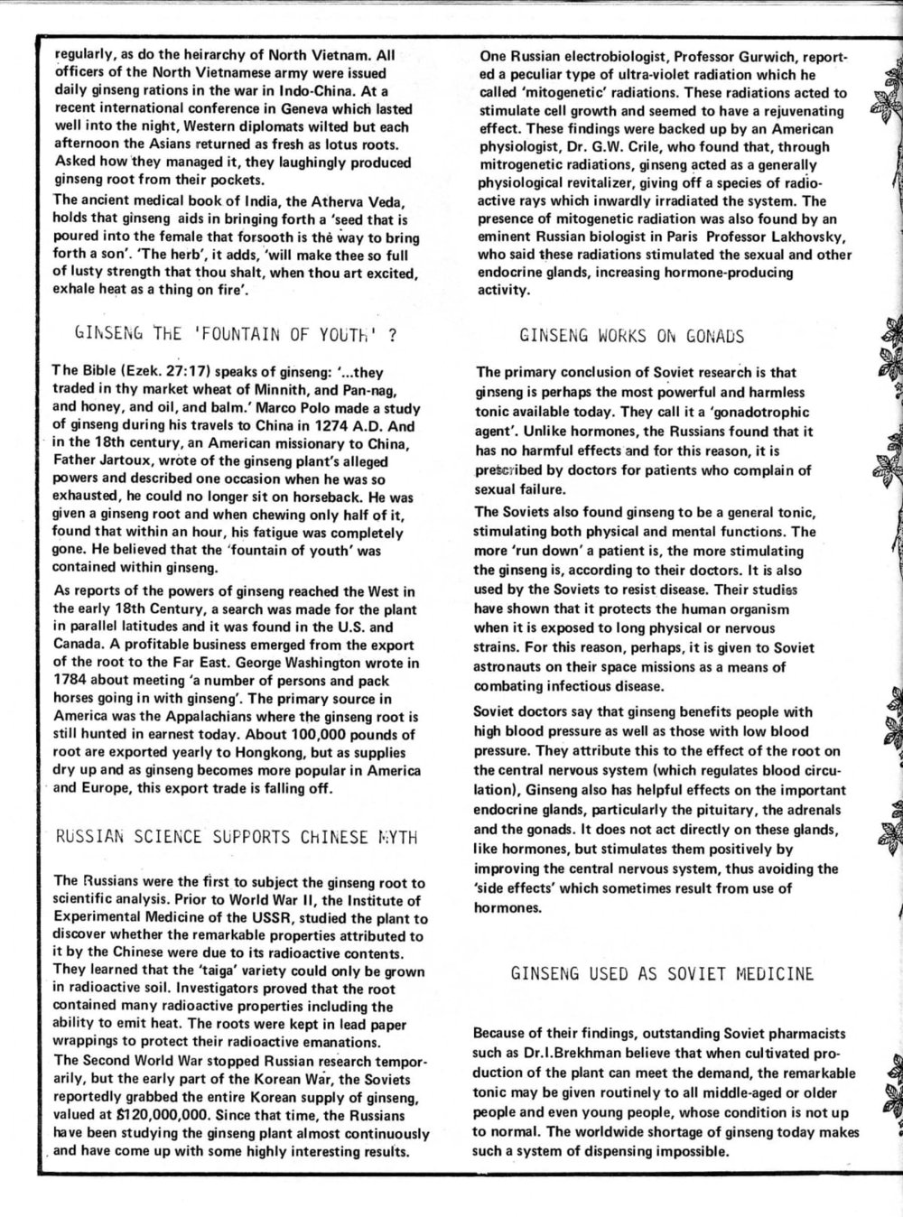 seed-v2-n4-april1973-16.jpg