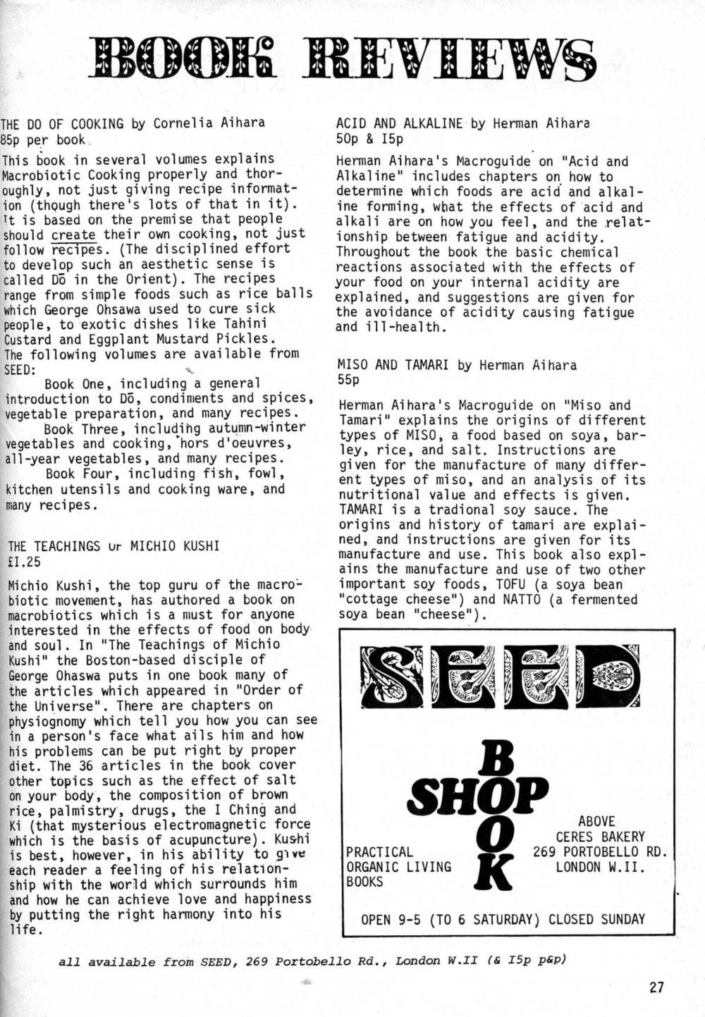 seed-v2-n6-june1973-27.jpg