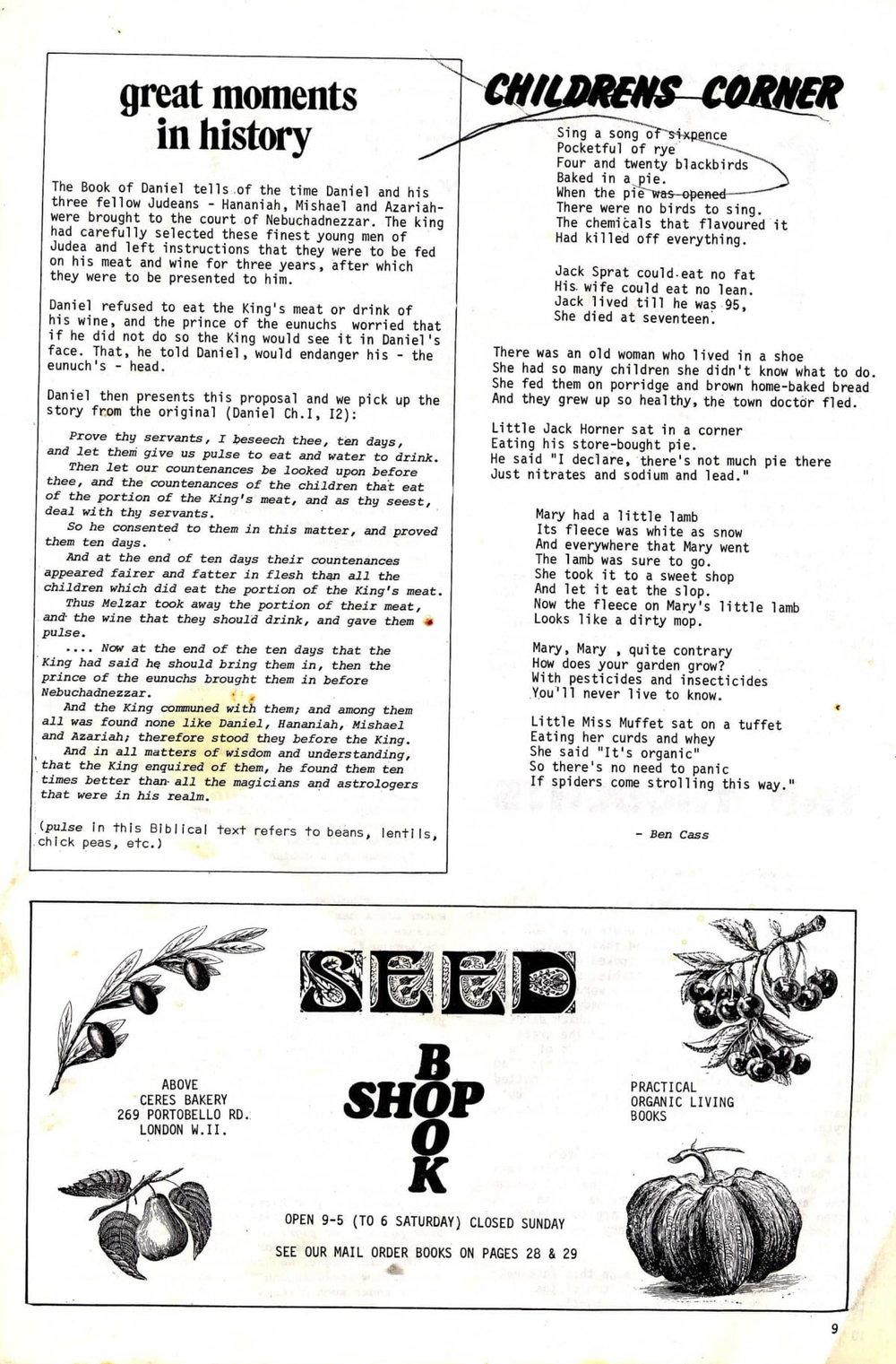 seed-v2-n8-aug1973-09.jpg