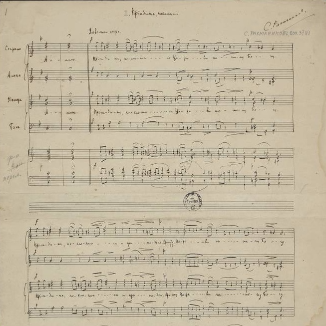 Rachmaninoff's manuscript for  All-Night Vigil  (aka  Vespers )