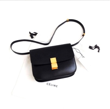 Celine Box Bag - This will probably be my first luxury purchase of 2019. I don't have anything like this and it will definitely fill a void in my wardrobe. I need a classic bag that can cross-body but also be worn on the shoulder. This bag is super versatile and can be dressed up or down which I love. Still debating between the color linen, black or taupe.$4,400