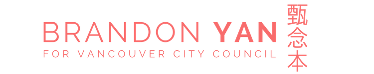 Brandon Yan for City Council
