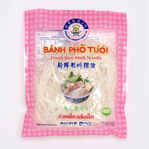 Bánh Phở Tươi của Sincere Orient Food IMG_0736-banh-pho-tuoi