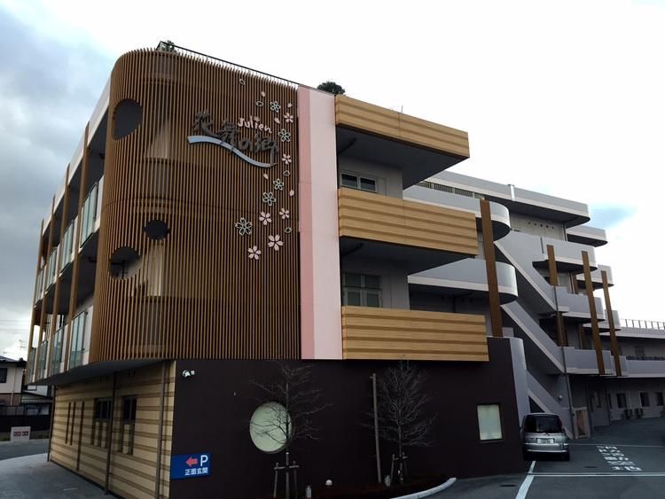Aged Care Nursing Home - Japan Ever Art Wood® battens - Mizotsuki bolt fix cladding