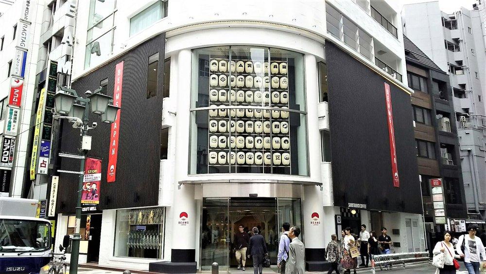 Commercial/Retail Complex - Japan Ever Art Wood® battens - Mizotsuki bolt fix cladding