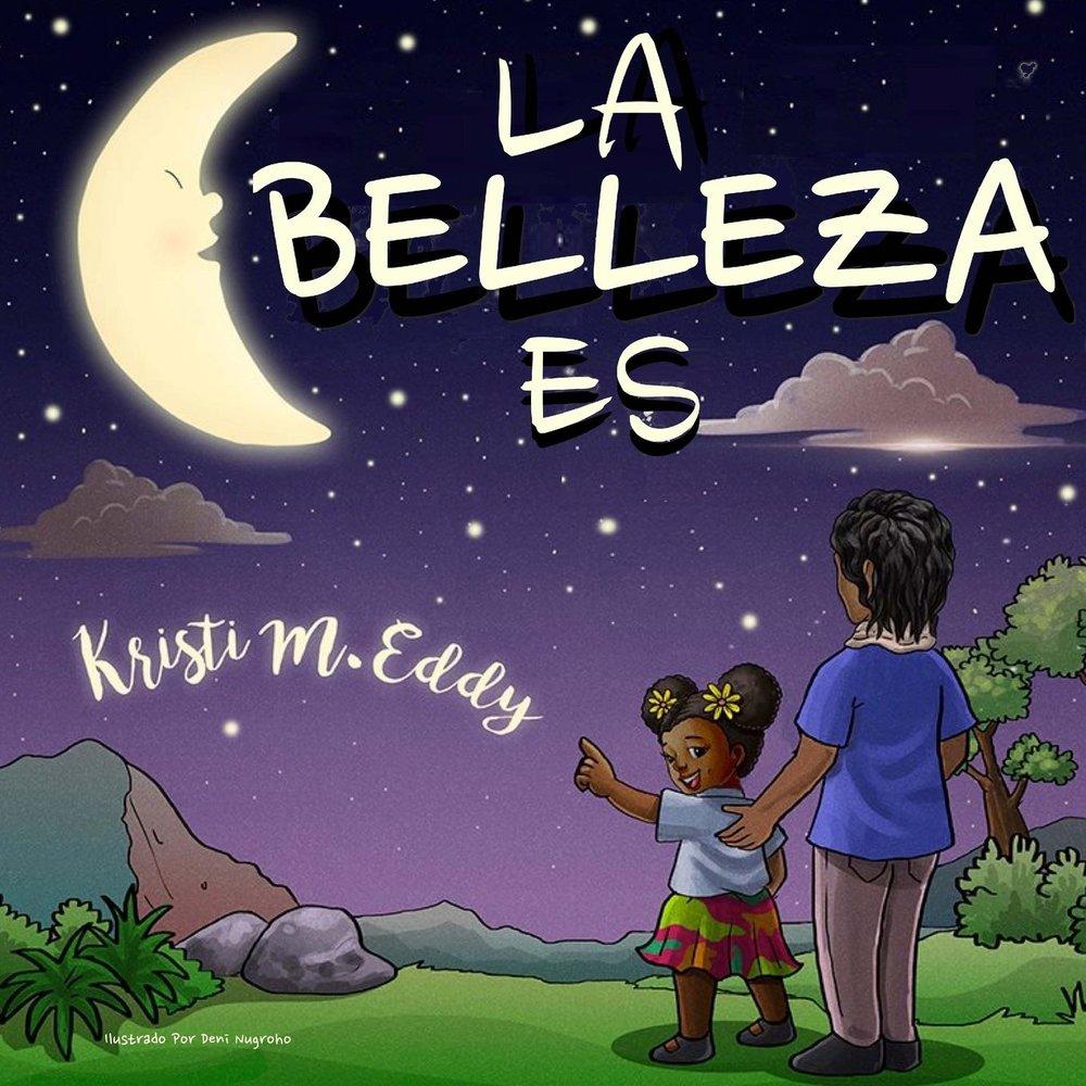 Edición en español- La Belleza Es (2018)    Comprar aquí