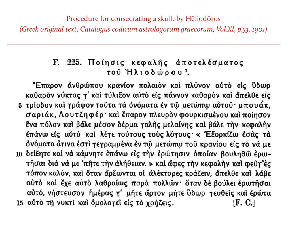 MS Parisinus Gr. 2419.png