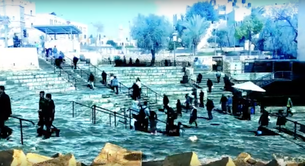 Damascus Gate BEcomes the Sea.png