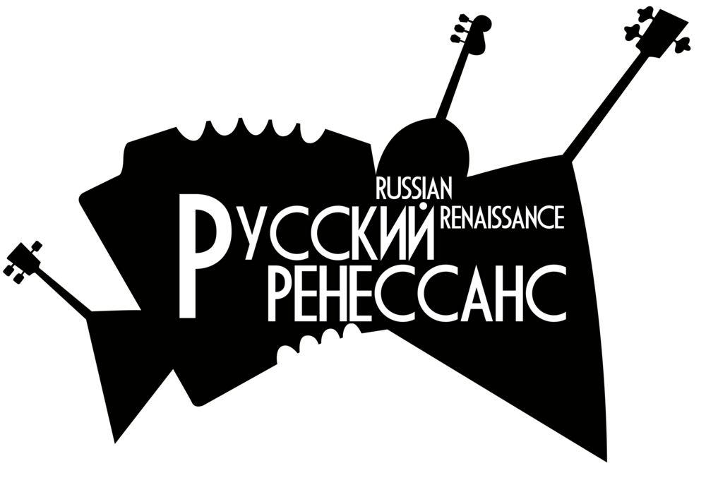 Russian Renaissance Logo (High-res).png