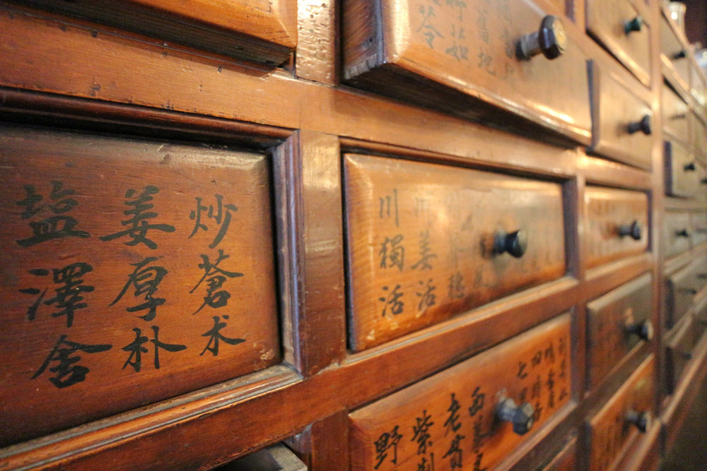 Traditional Chinese herb chest/cabinet