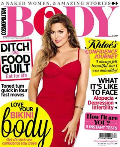 kk_cosmopolitan-uk-body-issue-no-9-11-may-2015.jpg