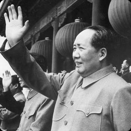 Mao_Zedong_440x440_Image_00.png