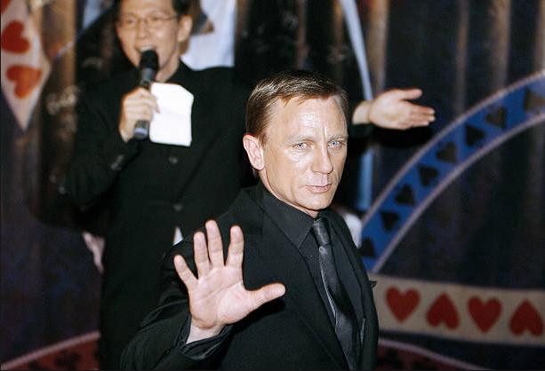 Daniel_Craig.png