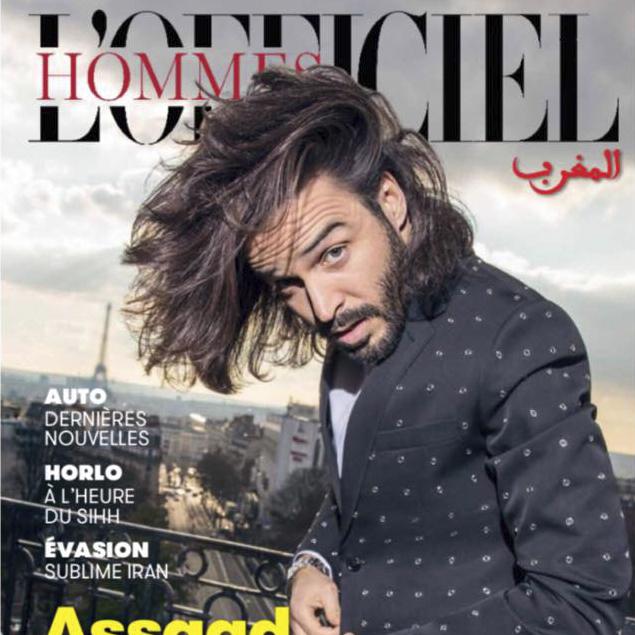 L'Officiel Homme - Mars 2017 - Maroc