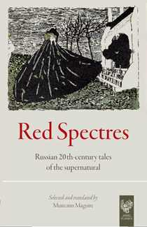 red_spectres.jpg