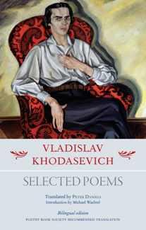 Khodasevich_front.jpg