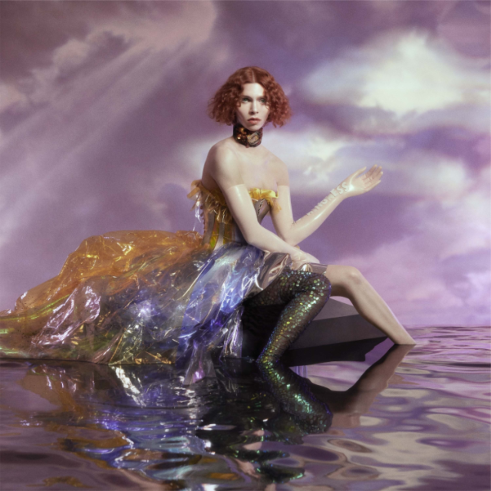 SOPHIE - Oil of Every PEarl's Un-Insides.png