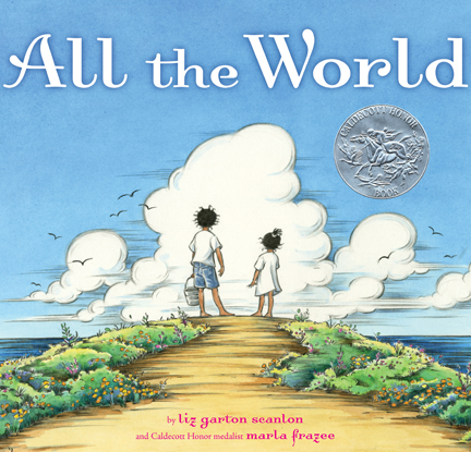 all-the-world-cover-art-by-maria-frazee.jpg