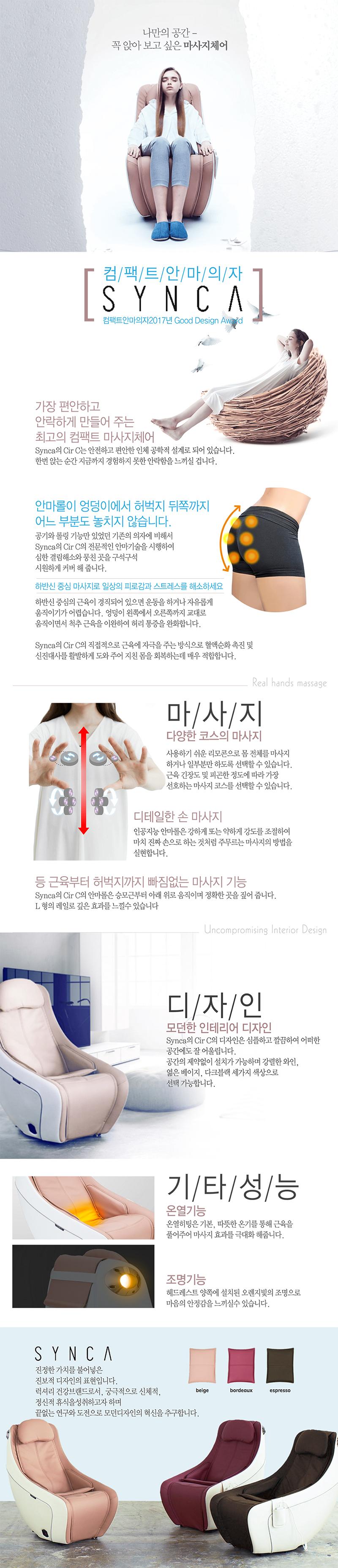SYNCA_internet_outline.jpg
