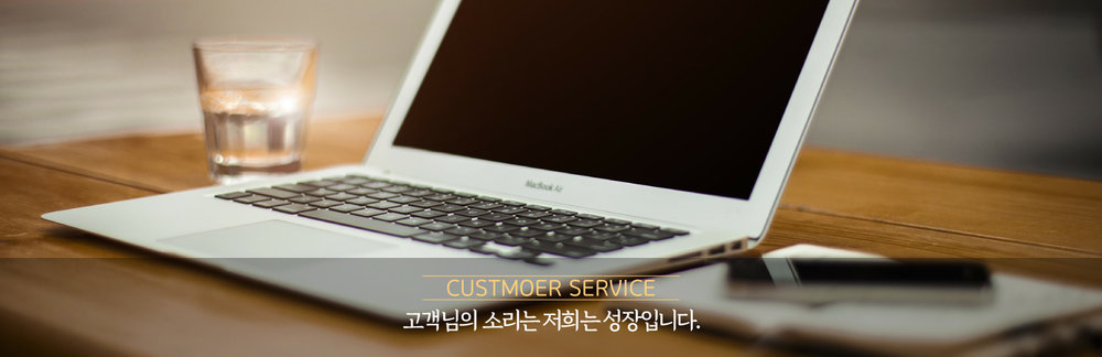 customer service1.jpg