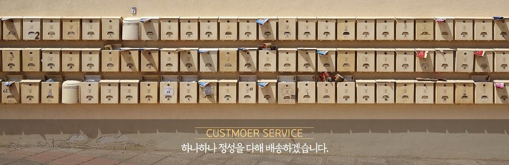 customer service4.jpg