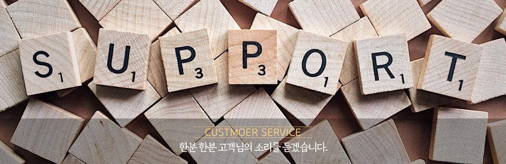 customer service6.jpg
