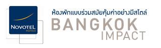 novotel-bangkok-impact.jpg