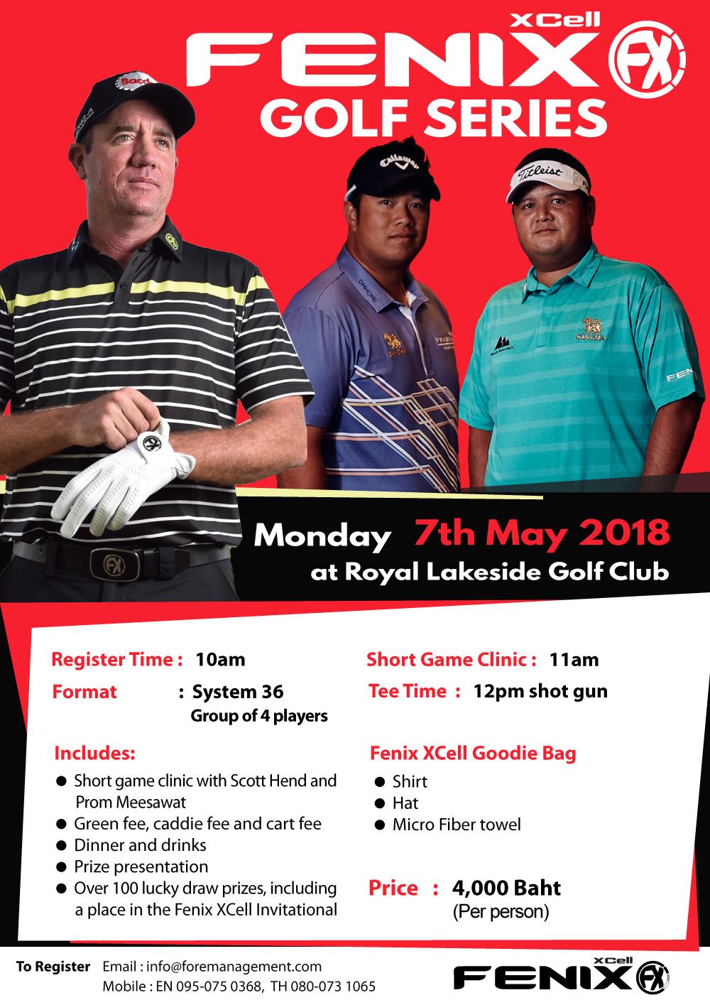 Fenix-Golf-Day-2018.jpg