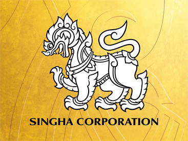 Logo - Sigha copy.png