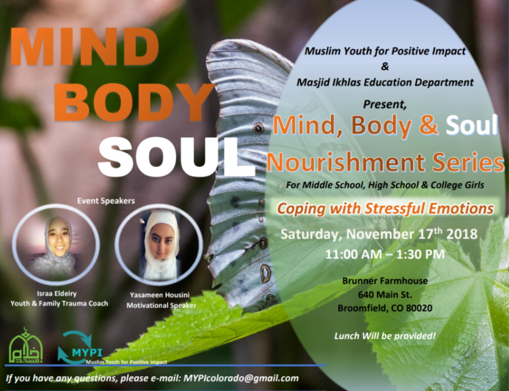 Mind Body Soul Series Flyer - Coping with Stressful Emotions.png