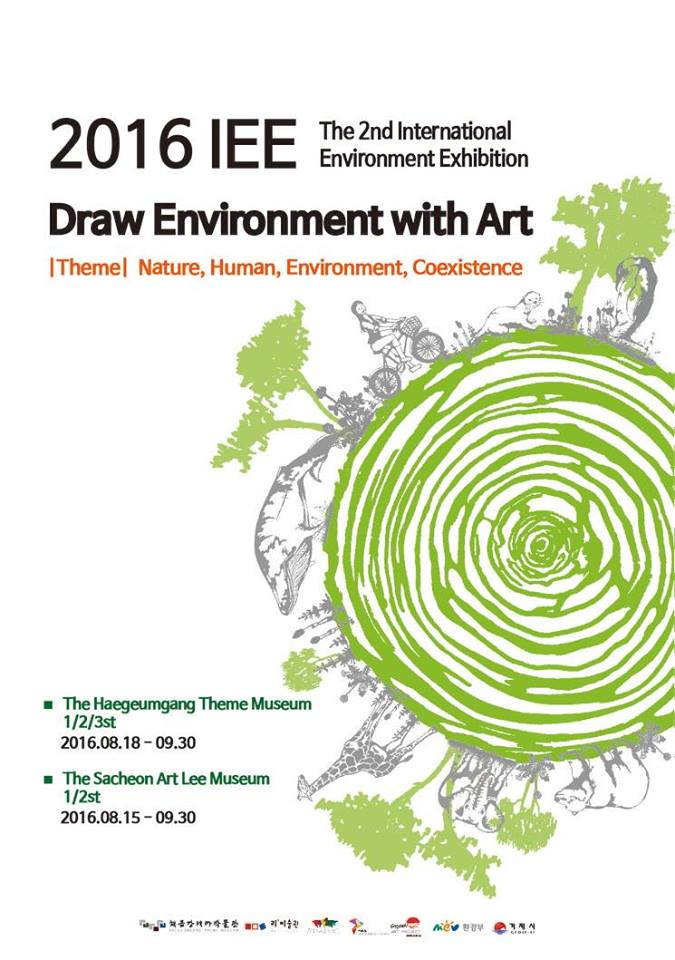 draw enviroment with art.jpg