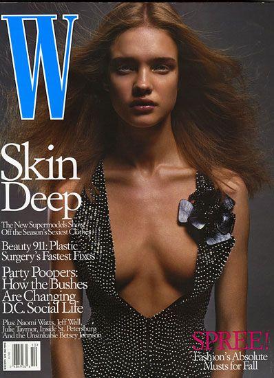 96a1446b3ec3b1e155cb2edf152efa63--w-magazine-magazine-covers.jpg
