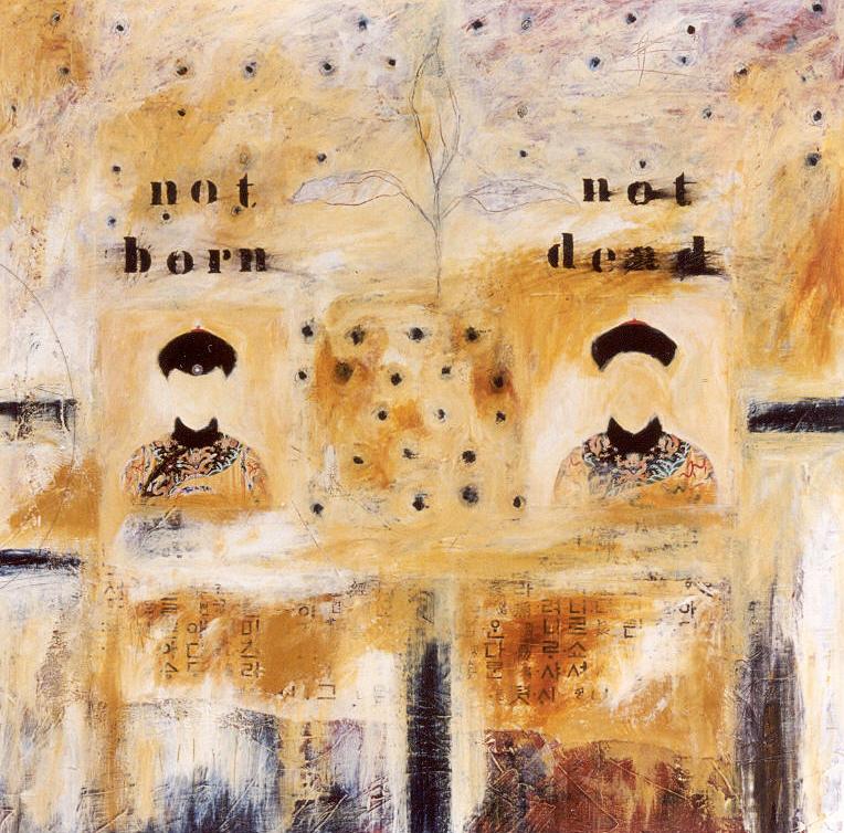 Not Born, Not Dead