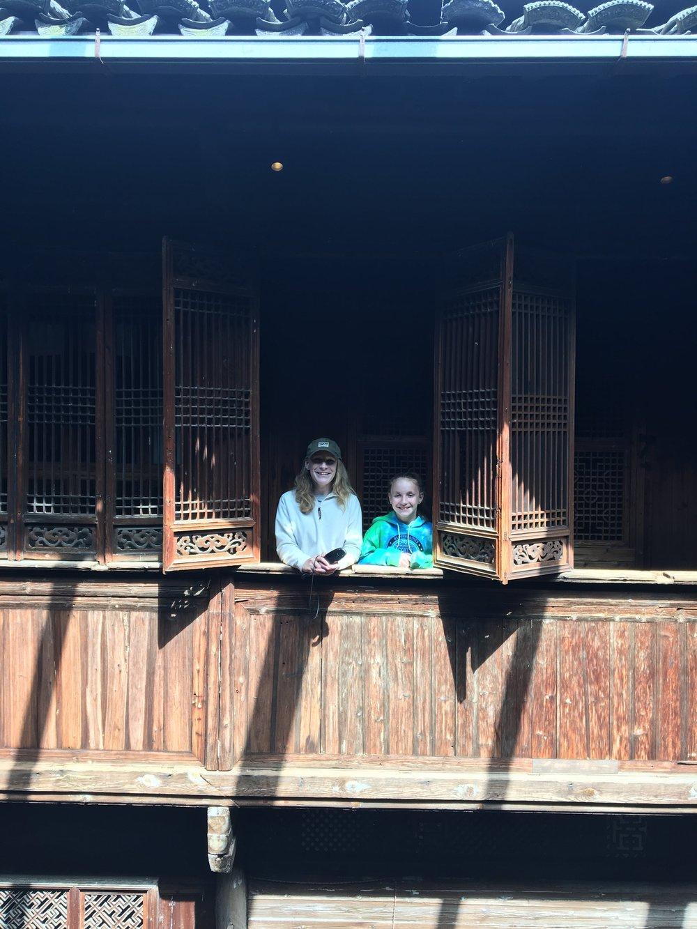 View across the courtyard in the Yin Yu Tang House