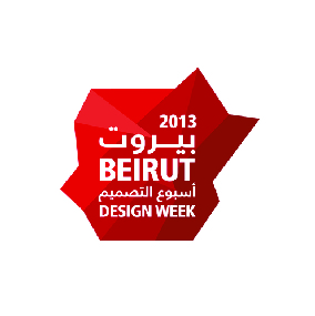 01-05-2016  Published by  Beirut Design Week    view article