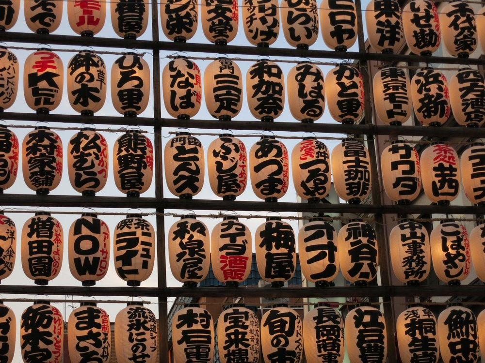 Asakusa, Taitō, Tokyo, Japan