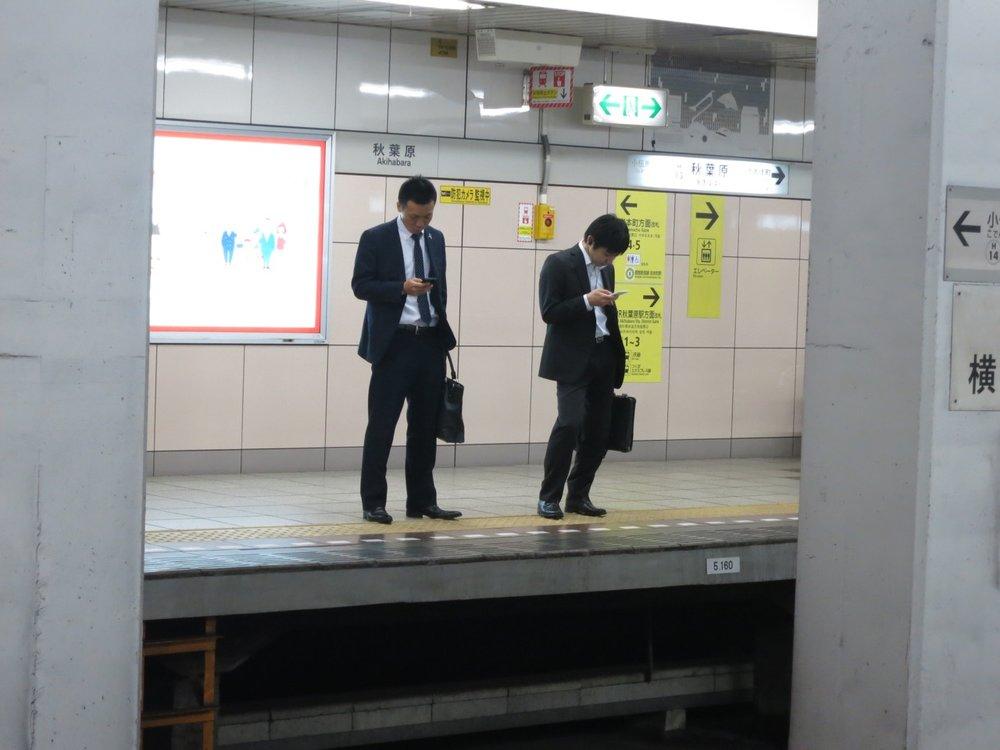 Akihabara Station, Chiyoda, Tokyo, Japan