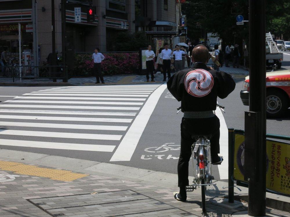 Chiyoda, Tokyo, Japan